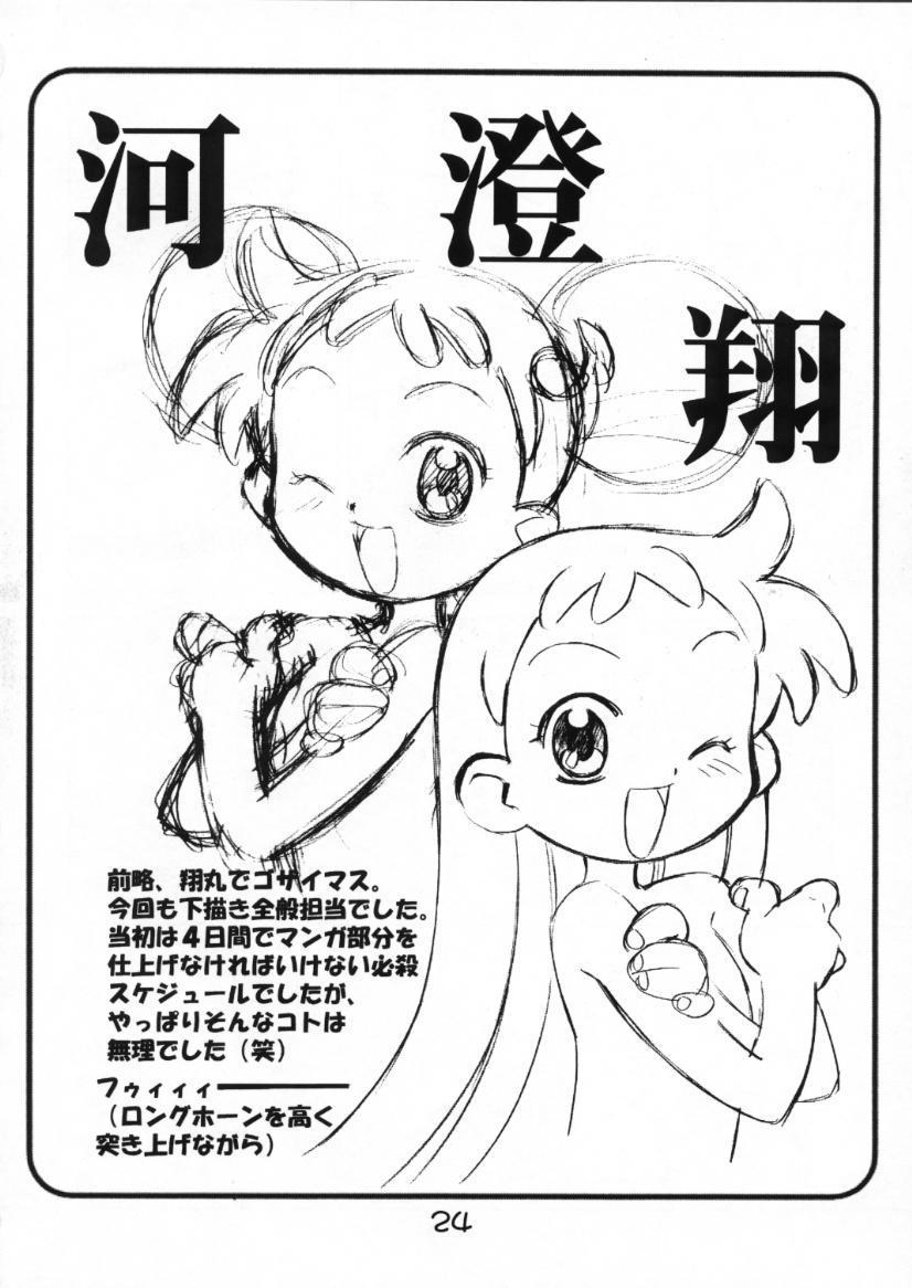 Hissatsu! Majogari Festa 22