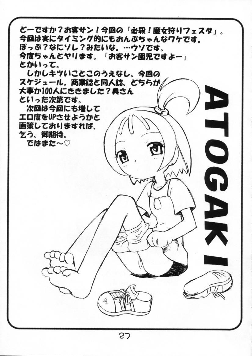 Hissatsu! Majogari Festa 25