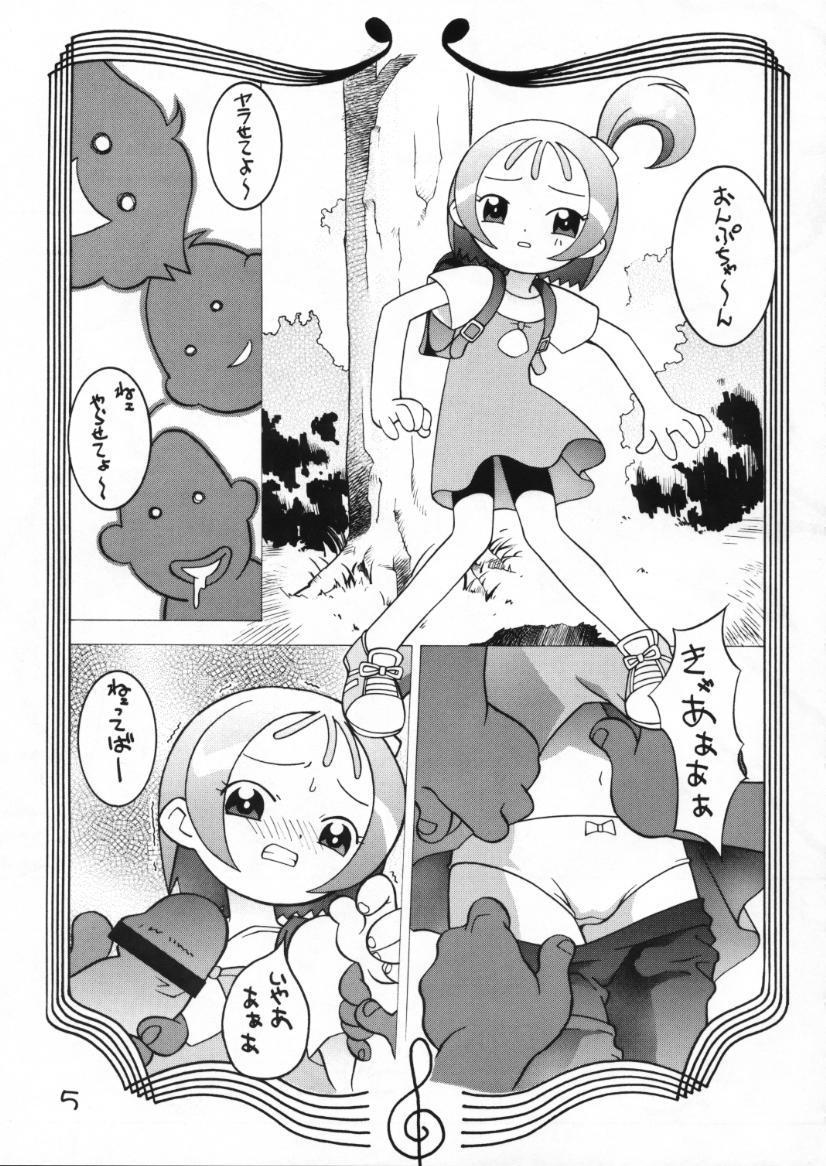 Hissatsu! Majogari Festa 3