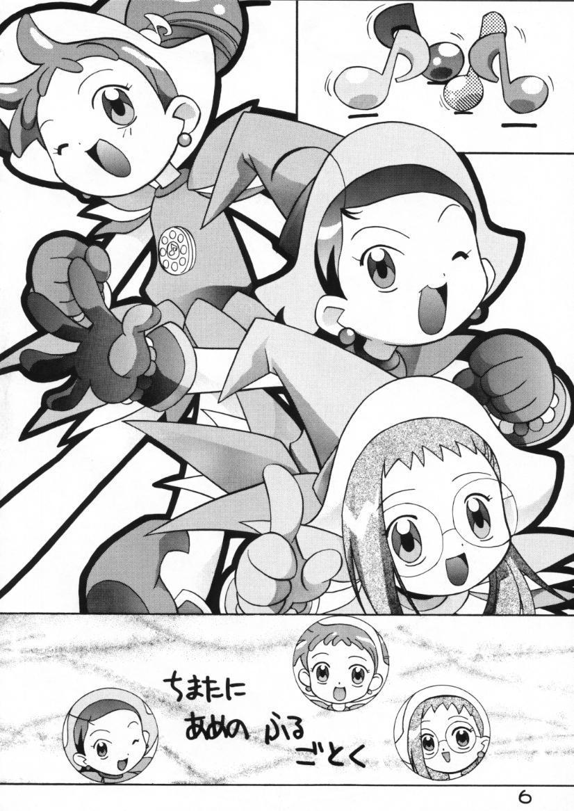 Hissatsu! Majogari Festa 4