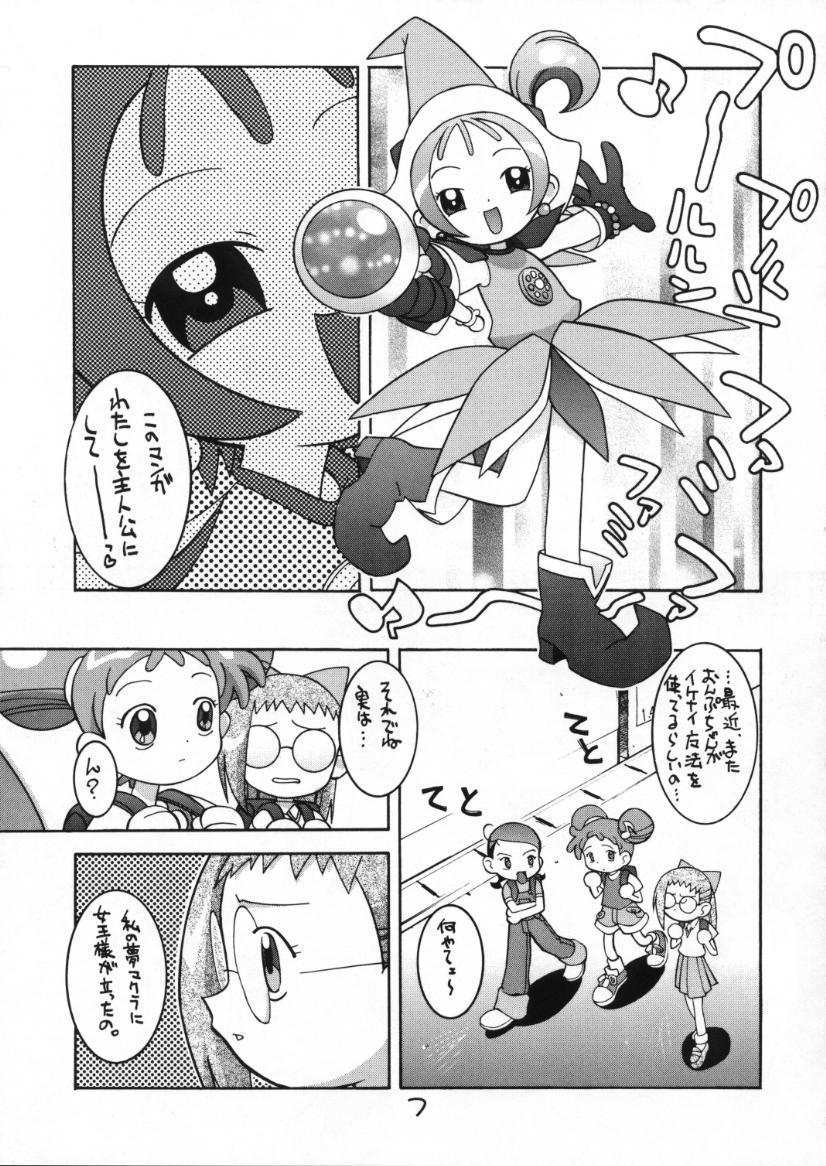 Hissatsu! Majogari Festa 5