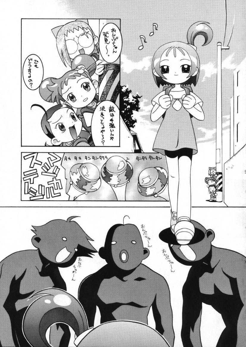 Hissatsu! Majogari Festa 7