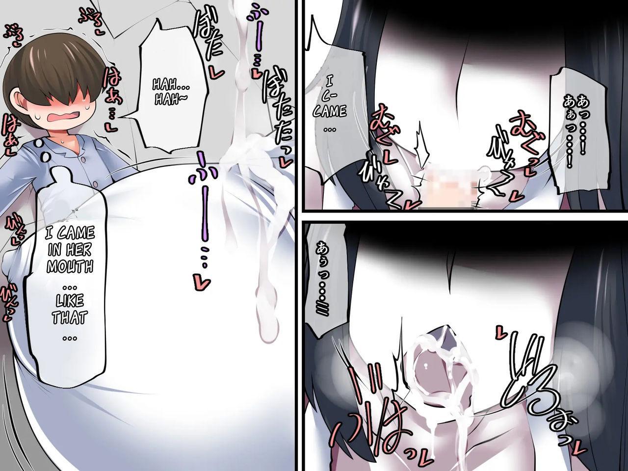 Kimi no Sei ga Tsukiru made 13