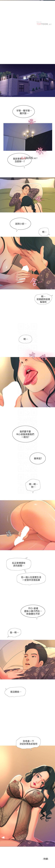 【周四连载】亲家四姐妹(作者:愛摸) 第1~27话 12