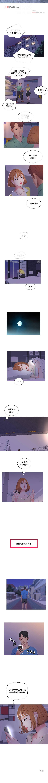 【周四连载】亲家四姐妹(作者:愛摸) 第1~27话 36