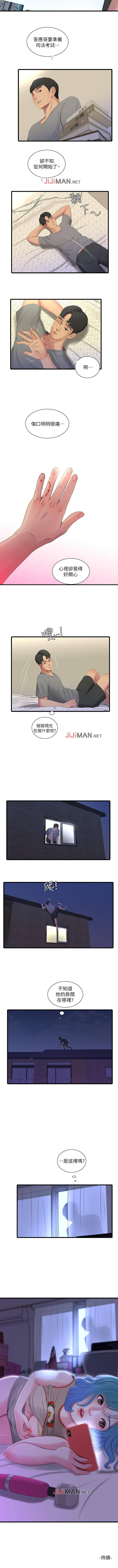 【周四连载】亲家四姐妹(作者:愛摸) 第1~27话 82