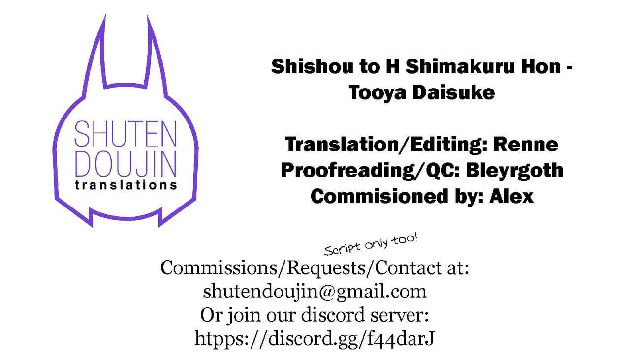 Shishou to H Shimakuru Hon 24
