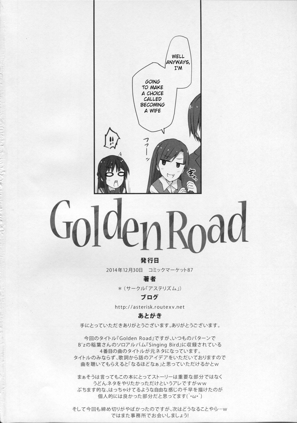 Golden Road 24