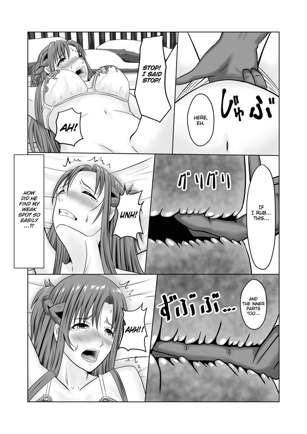 Asuna no Ayamachi 12
