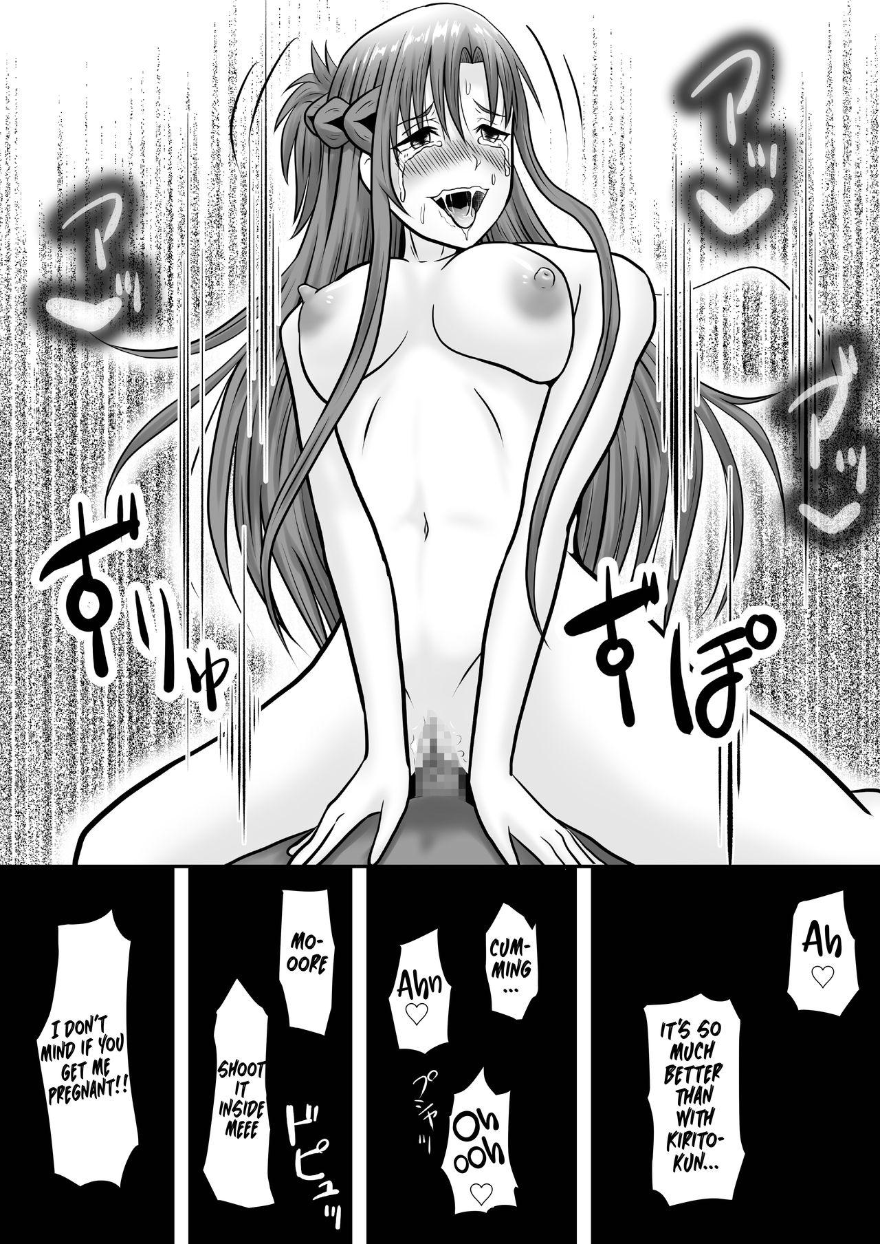Asuna no Ayamachi 59