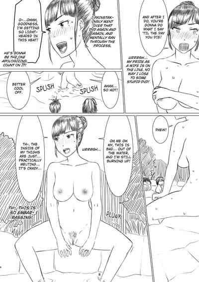 Chierisan Never Gives Up! Mixed Bathing Hot Spring of Cucking 10