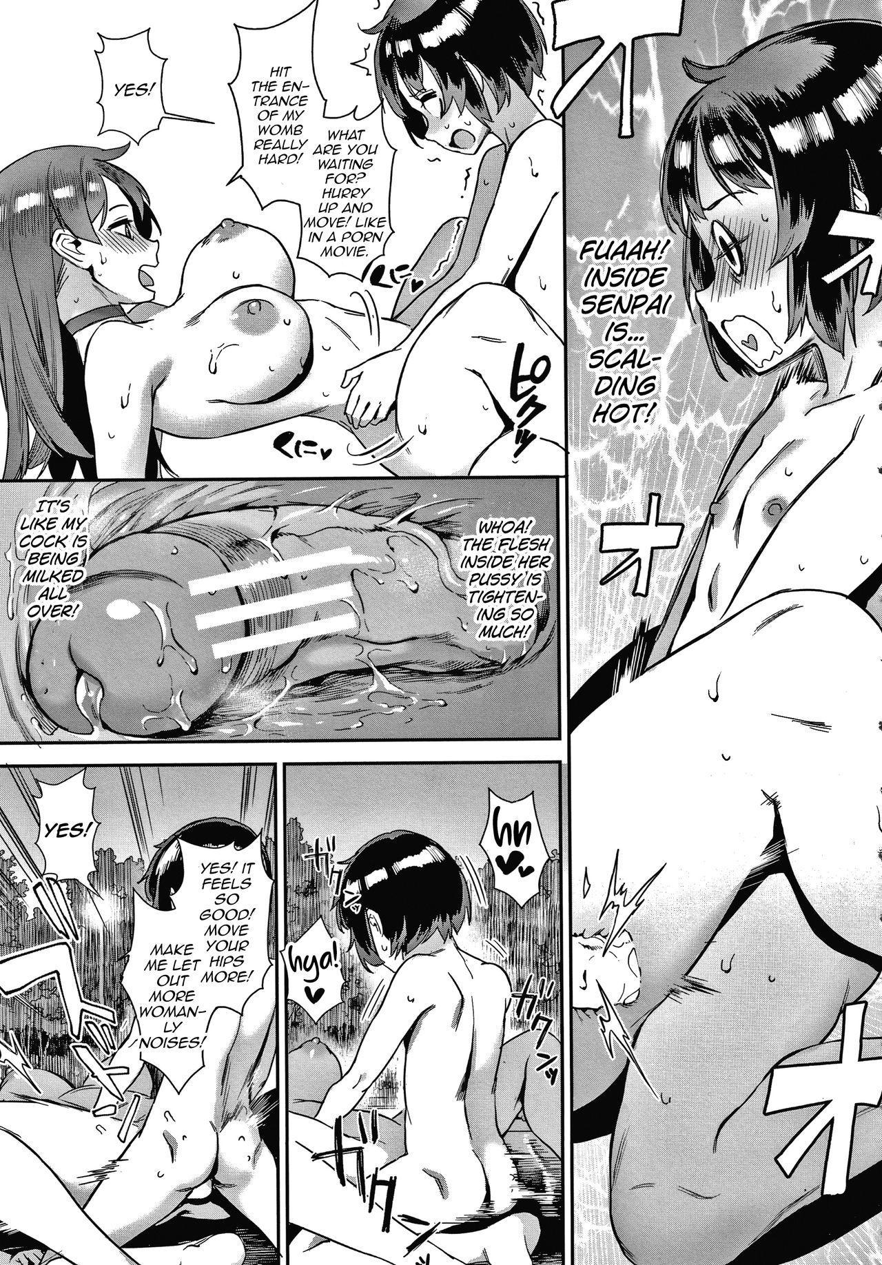 Soto de Shiyou! Futari no Himitsu 10