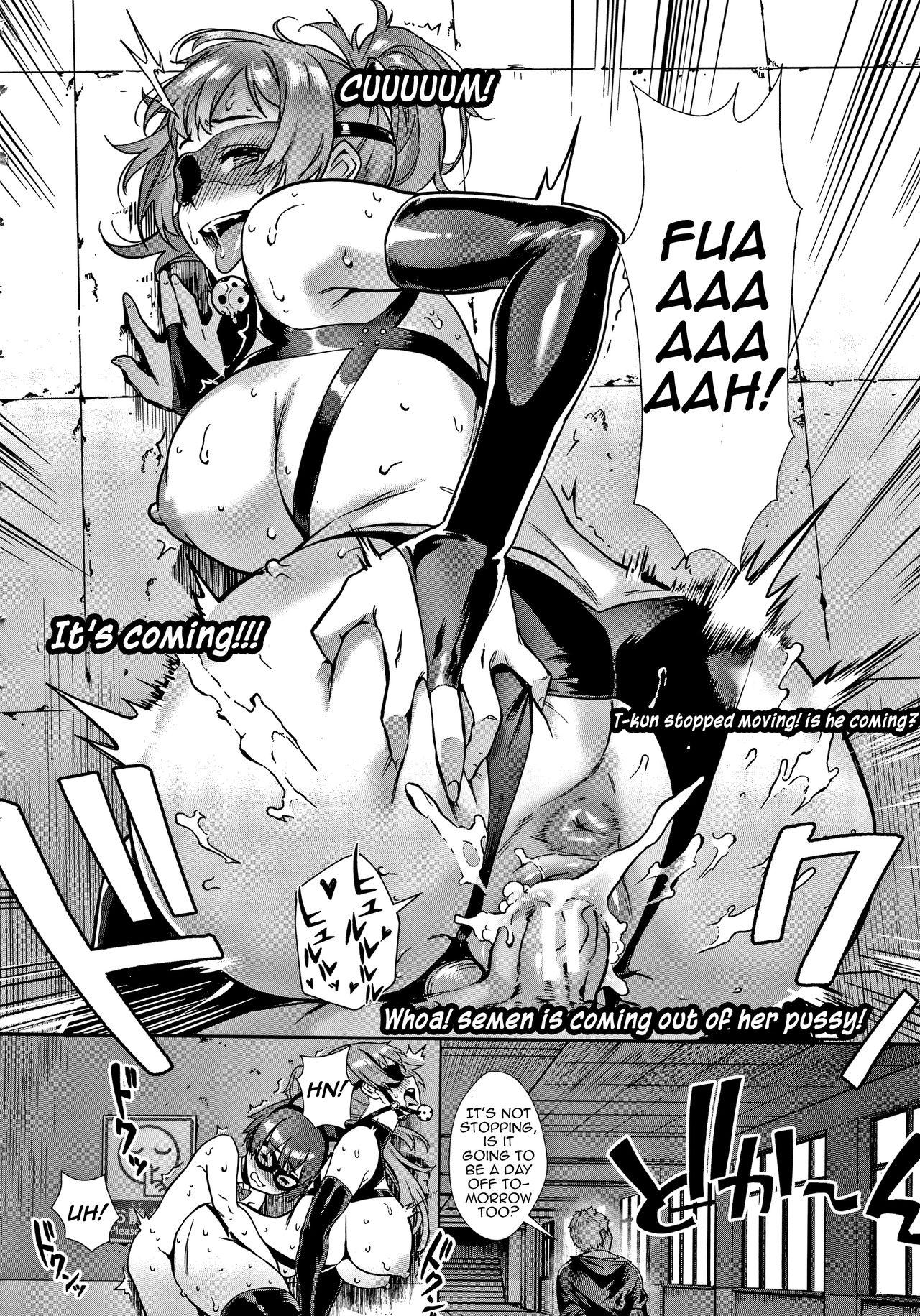 Soto de Shiyou! Futari no Himitsu 39