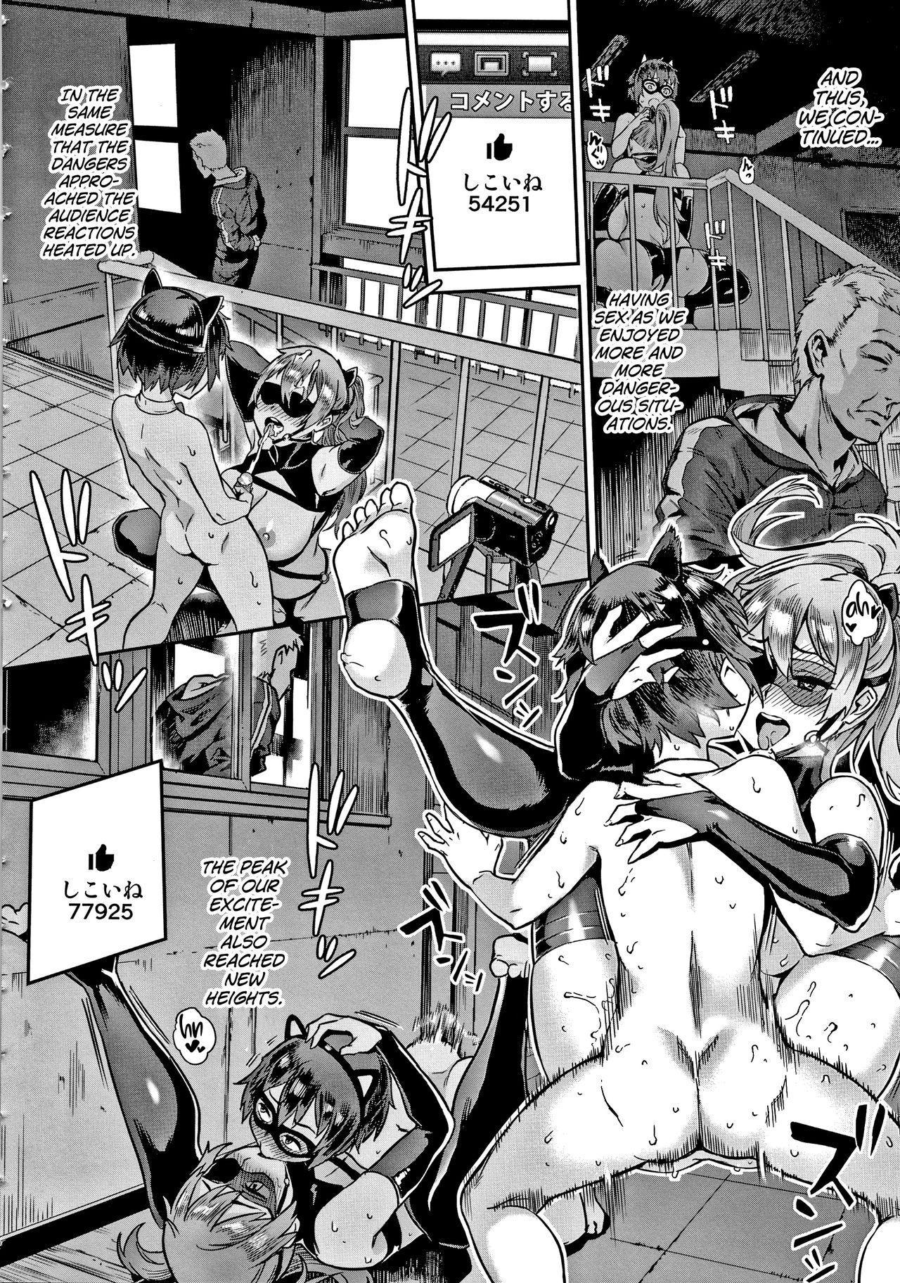 Soto de Shiyou! Futari no Himitsu 41