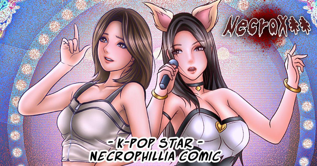 Snuff Girl - K-Pop Girl Necrophilia Comic - 0