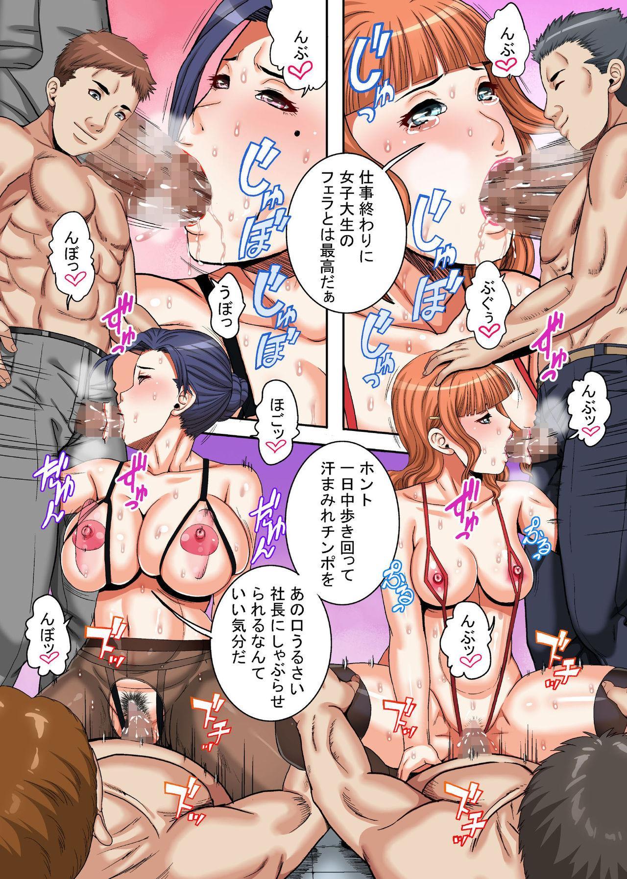 Takabisha Onna o Mahou no Yubiwa de Yarihoudai ~ Kyonyuu Onna Shachou mo, Bijin Hisho mo, Meikko-chan mo Minna Matomete Hamemakuru! 21