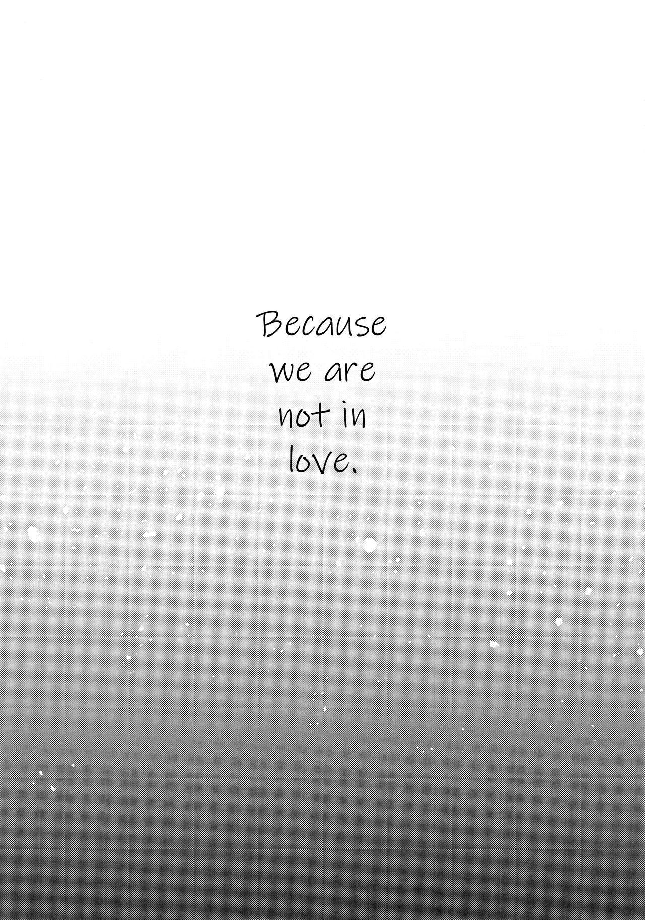 Bokutachi wa, Koi o Shitenai   We Are Not in Love 5