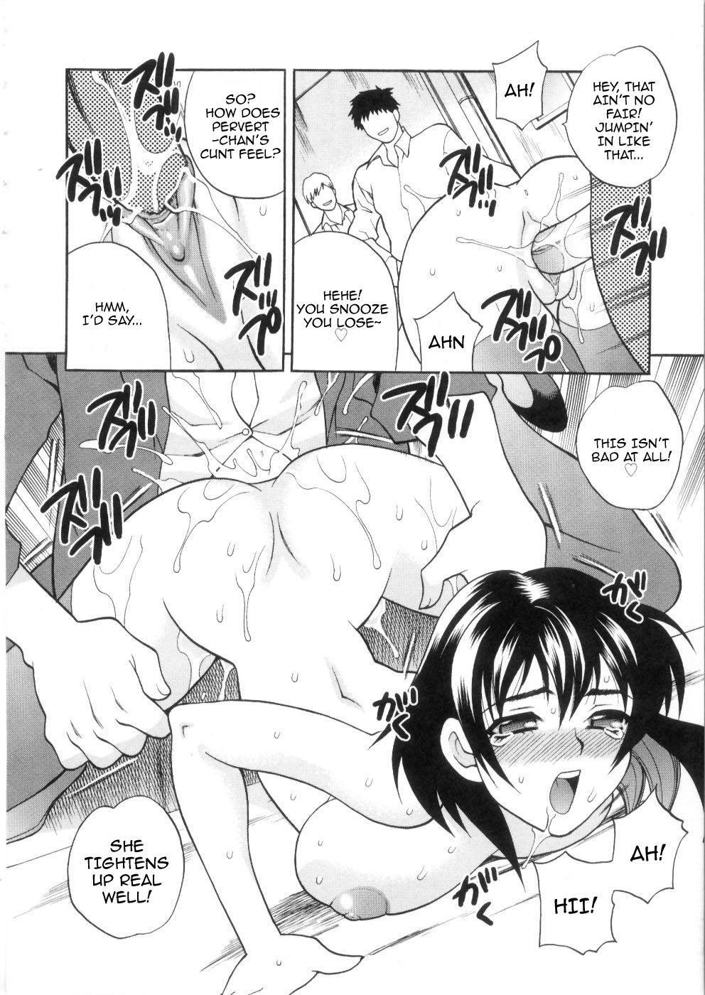 Ero Tsuma 1-6 101