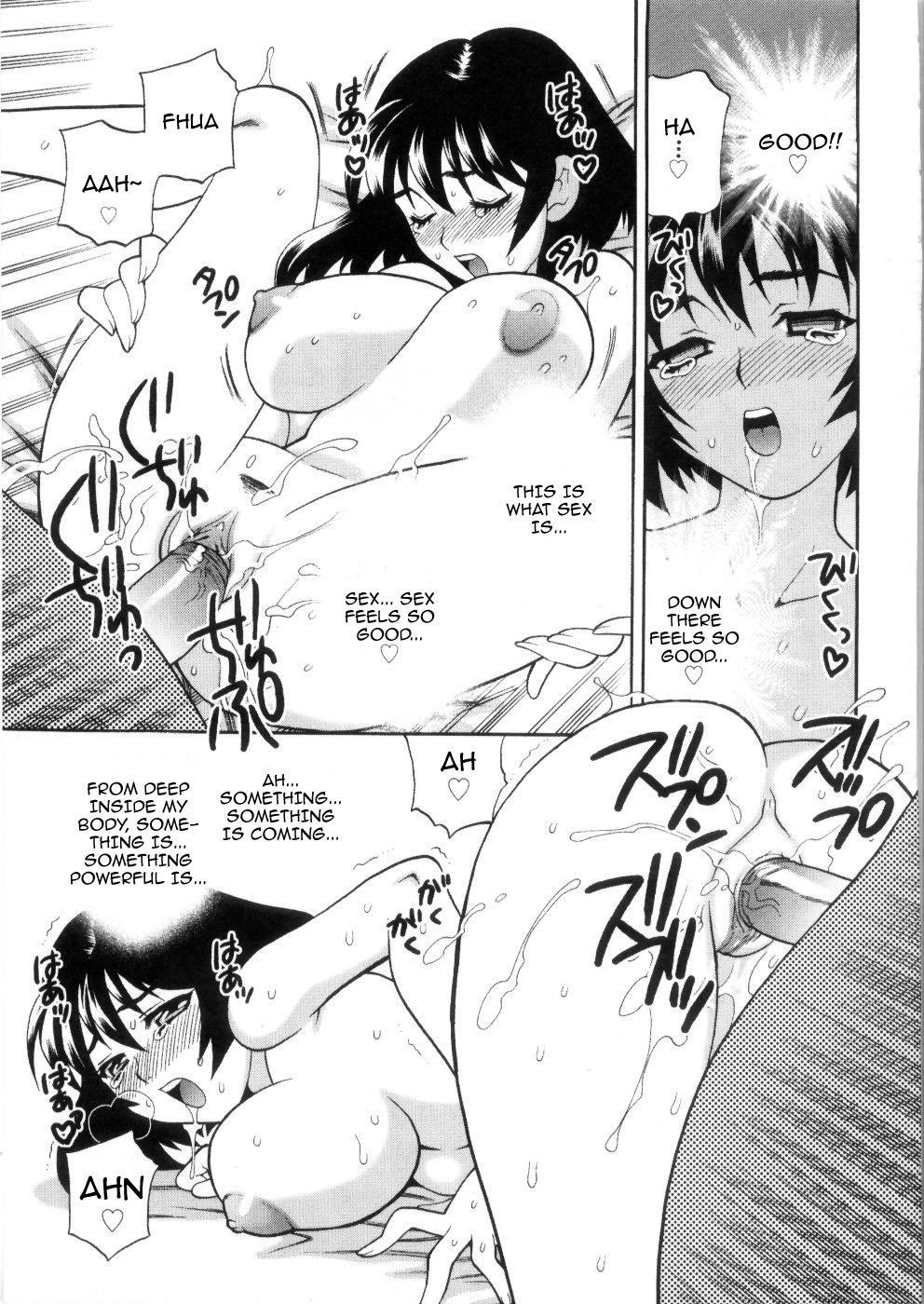 Ero Tsuma 1-6 26