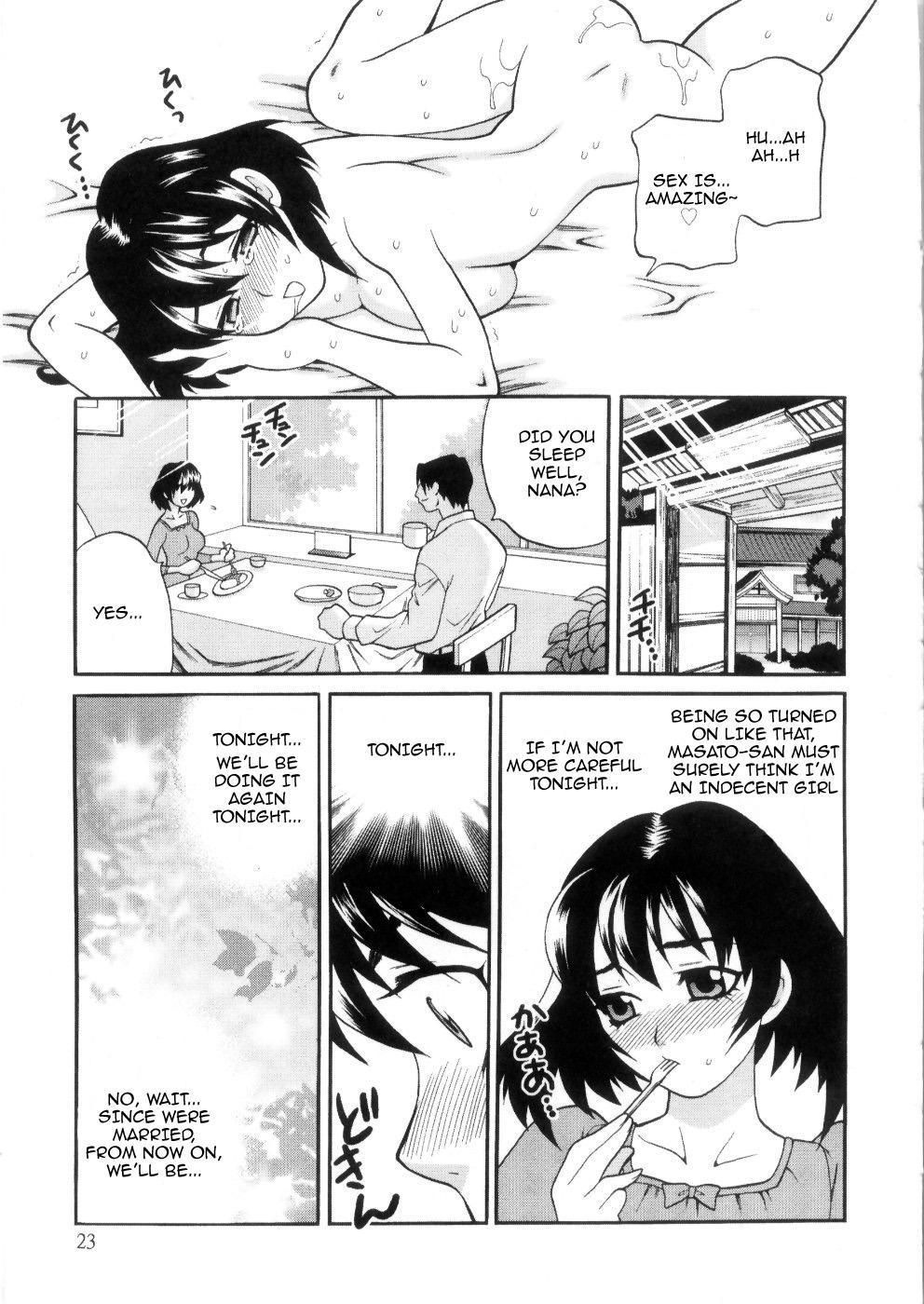 Ero Tsuma 1-6 28