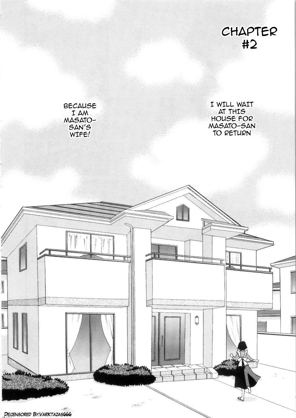 Ero Tsuma 1-6 31