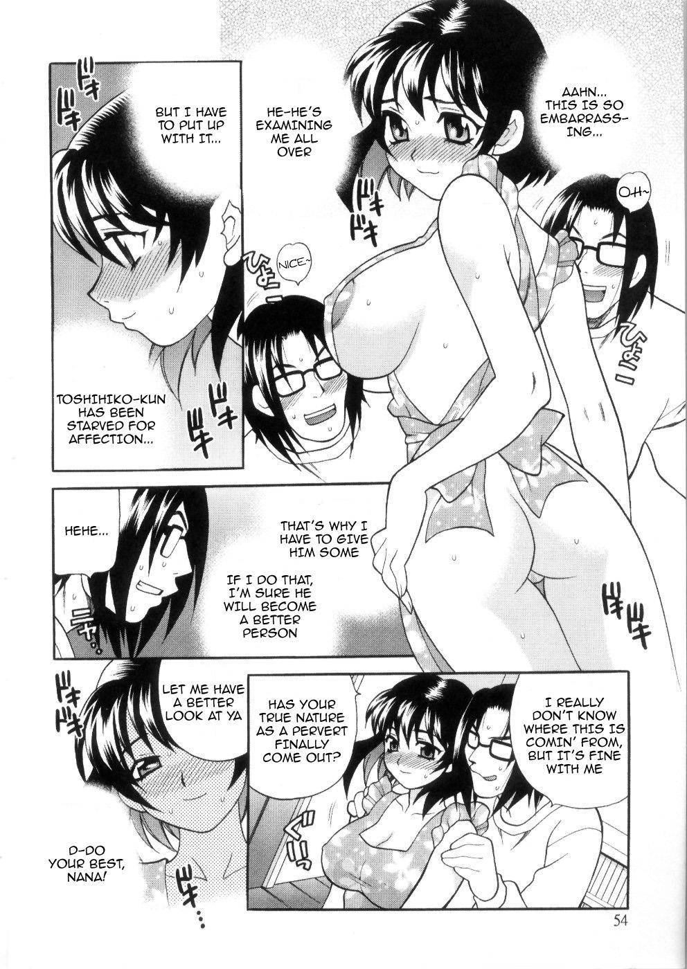Ero Tsuma 1-6 59