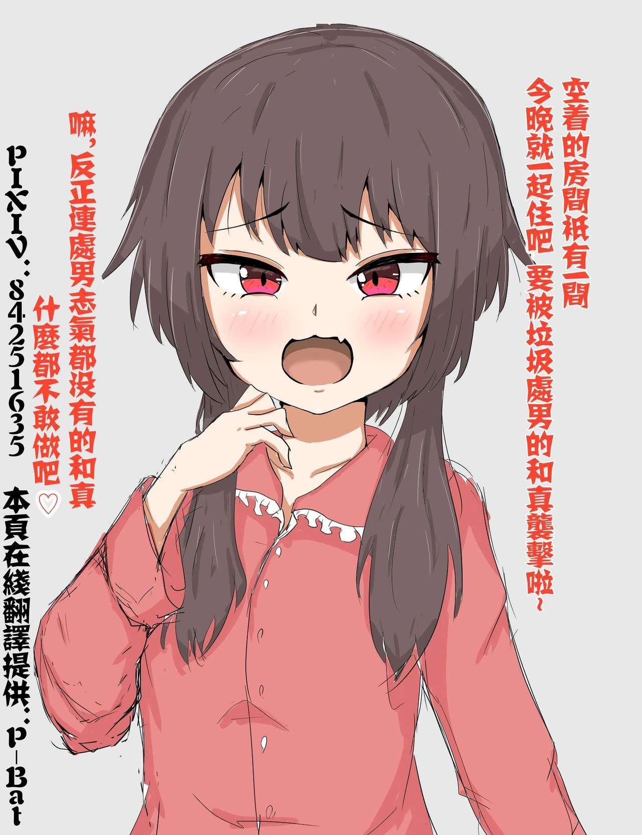 AoHina Yurix 32