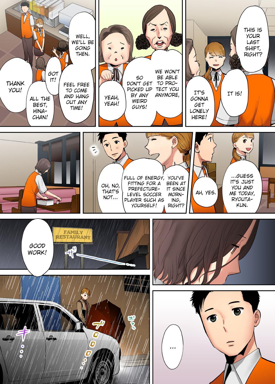 """Otto no Buka ni Ikasarechau..."" Aragaezu Kanjite Shimau Furinzuma | ""My Husband's Subordinate is Going to Make Me Cum..."" An Adulterous Wife Who Can't Resist the Pleasure Chapter 1-6 106"