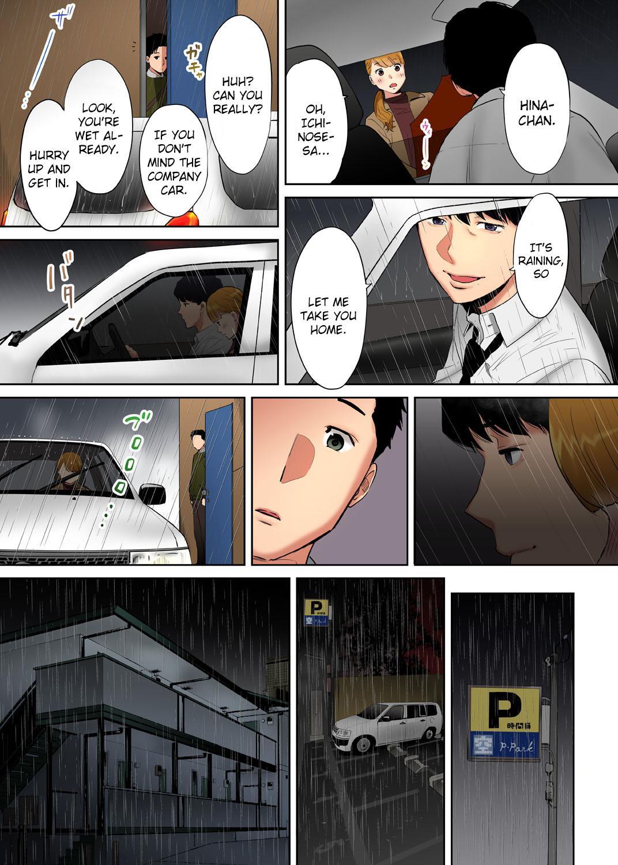 """Otto no Buka ni Ikasarechau..."" Aragaezu Kanjite Shimau Furinzuma | ""My Husband's Subordinate is Going to Make Me Cum..."" An Adulterous Wife Who Can't Resist the Pleasure Chapter 1-6 107"