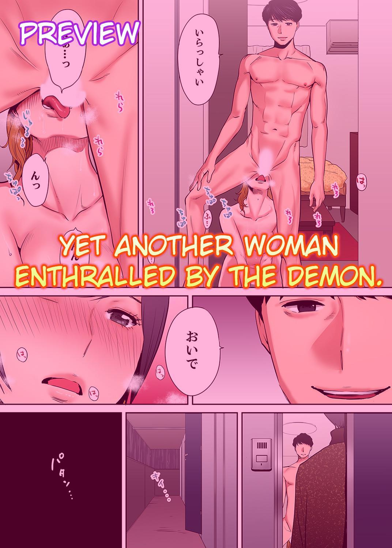 """Otto no Buka ni Ikasarechau..."" Aragaezu Kanjite Shimau Furinzuma | ""My Husband's Subordinate is Going to Make Me Cum..."" An Adulterous Wife Who Can't Resist the Pleasure Chapter 1-6 116"