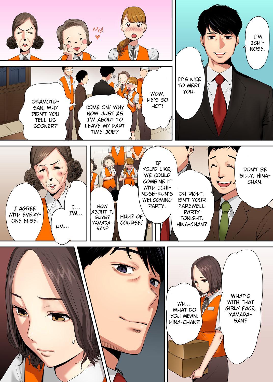 """Otto no Buka ni Ikasarechau..."" Aragaezu Kanjite Shimau Furinzuma | ""My Husband's Subordinate is Going to Make Me Cum..."" An Adulterous Wife Who Can't Resist the Pleasure Chapter 1-6 44"
