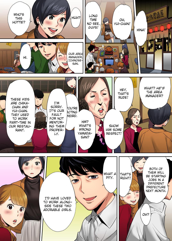 """Otto no Buka ni Ikasarechau..."" Aragaezu Kanjite Shimau Furinzuma | ""My Husband's Subordinate is Going to Make Me Cum..."" An Adulterous Wife Who Can't Resist the Pleasure Chapter 1-6 45"