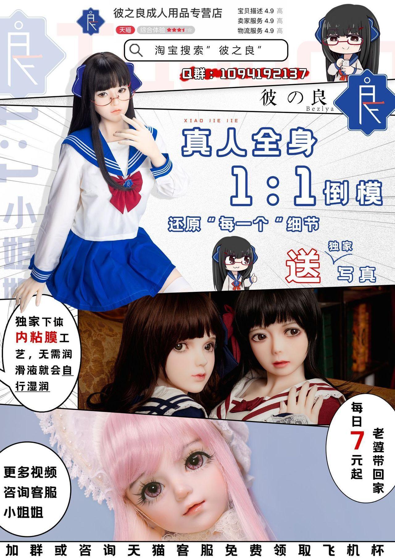 Carnival 30 ~ Novelty wa Kono Taihou de 18