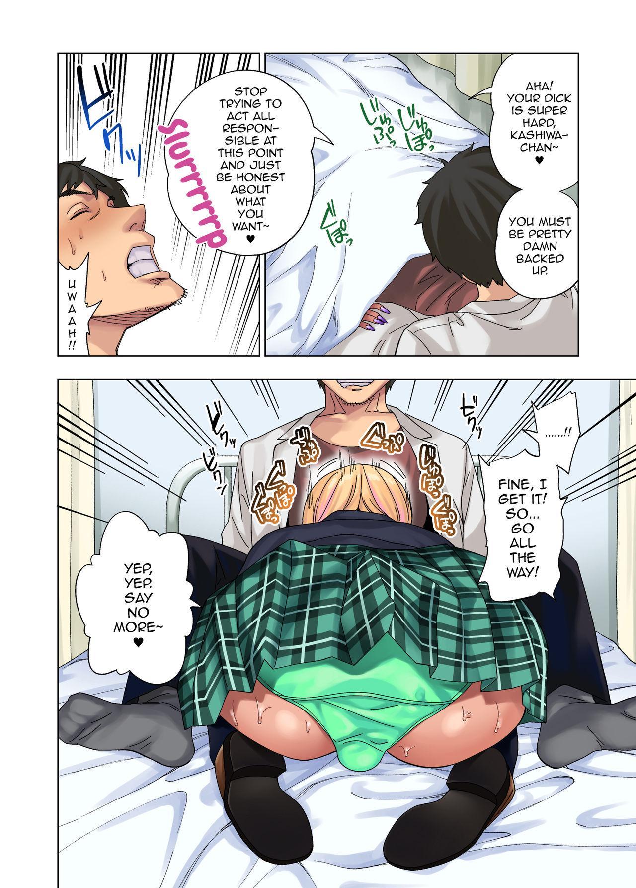 Gal Bitch Shounen no Nichijou 32