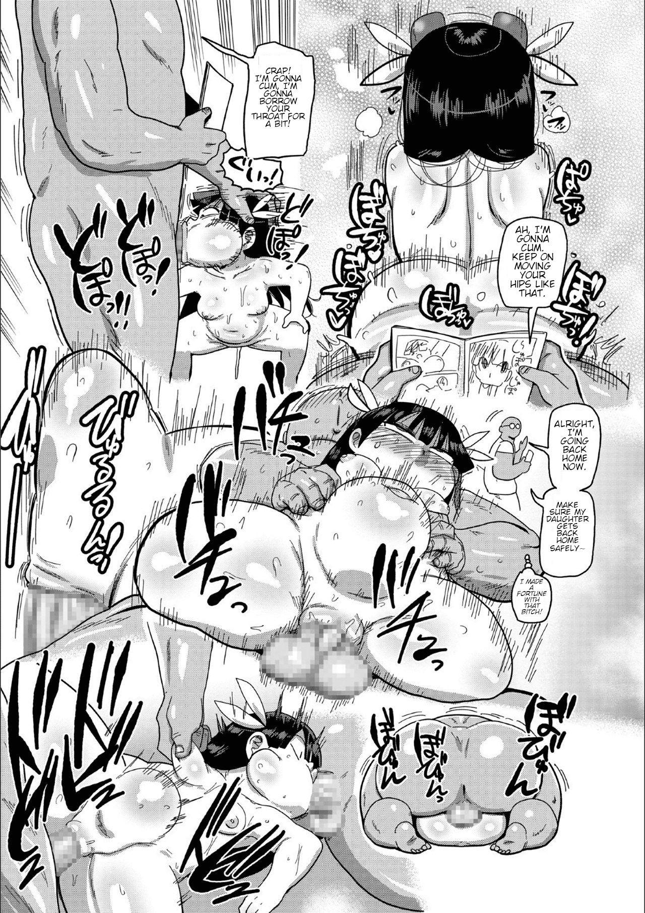Ike! Seijun Gakuen Ero-Mangabu Ch. 7 16