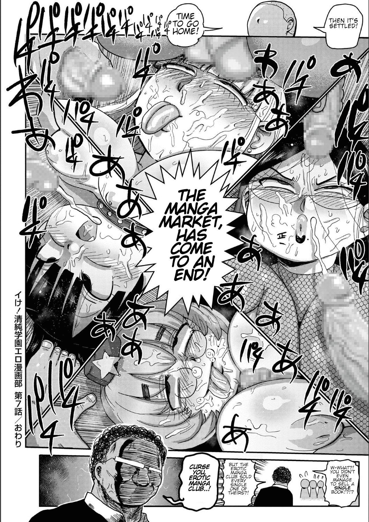 Ike! Seijun Gakuen Ero-Mangabu Ch. 7 19