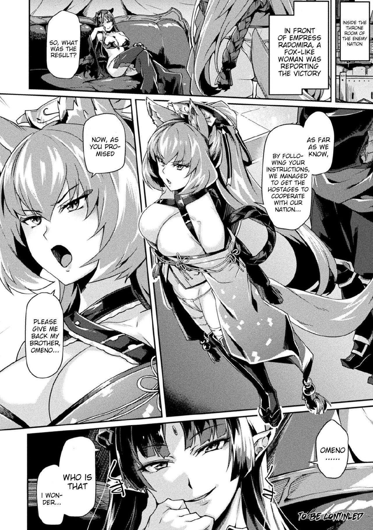 [Tsukitokage] Kuroinu II ~Inyoku ni Somaru Haitoku no Miyako, Futatabi~ THE COMIC Ch. 4 (Kukkoro Heroines Vol. 3) [Digital] [English] [Decensored] (Klub Kemoner, Raknnkarscans) 21