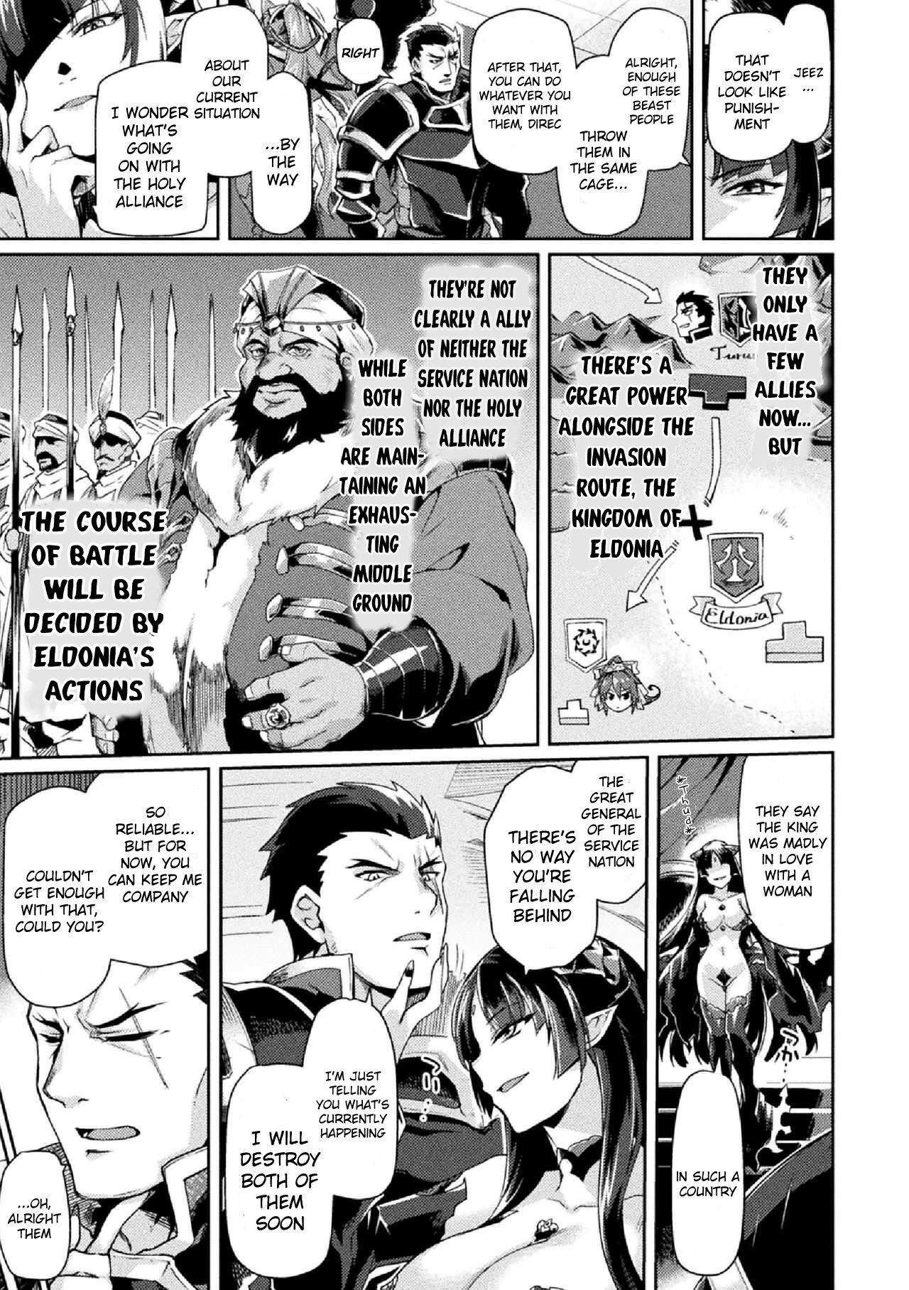 [Tsukitokage] Kuroinu II ~Inyoku ni Somaru Haitoku no Miyako, Futatabi~ THE COMIC Chapter 5 (Kukkoro Heroines Vol. 5) [Digital] [English] [Decensored] (Klub Kemoner) 18