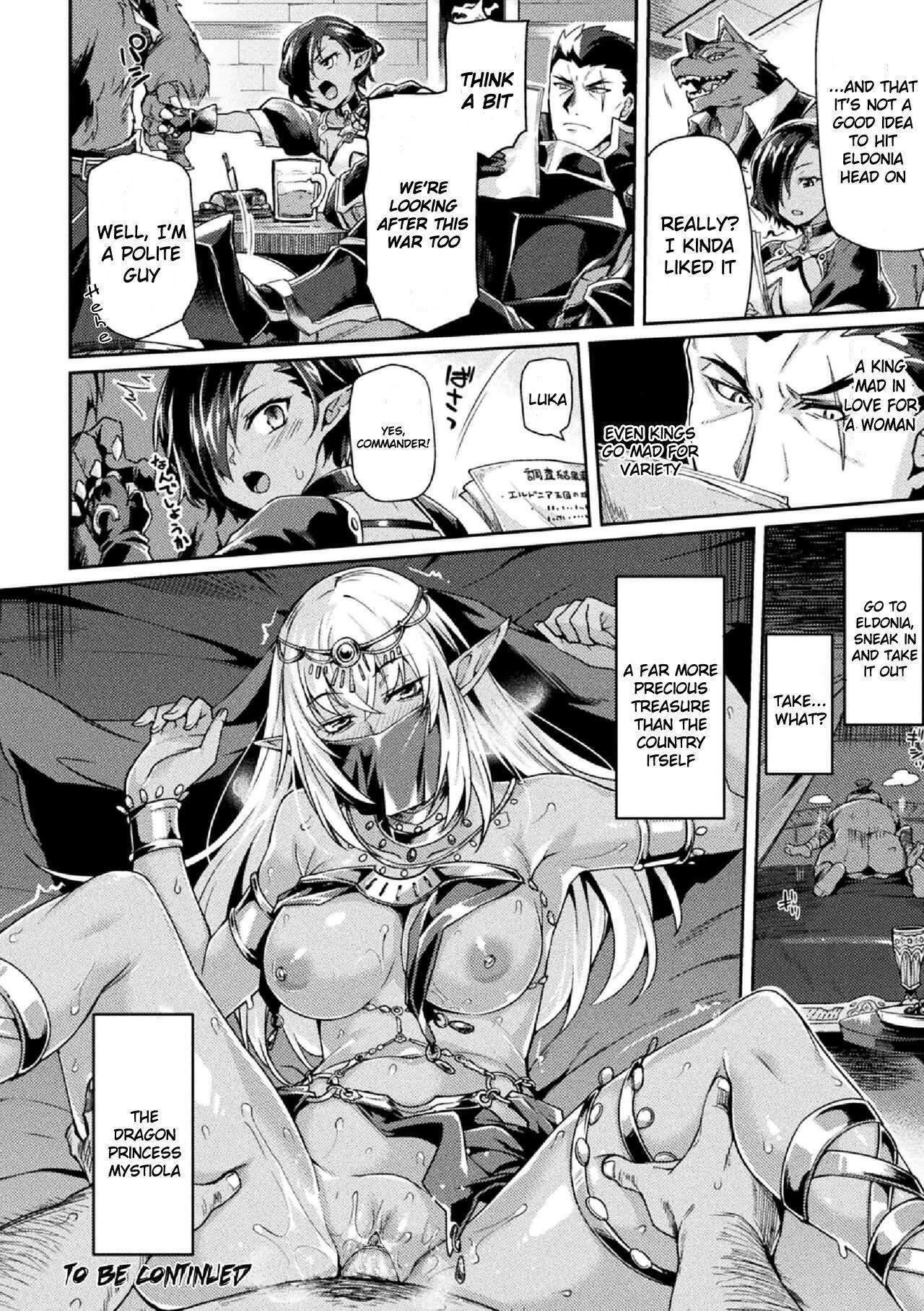 [Tsukitokage] Kuroinu II ~Inyoku ni Somaru Haitoku no Miyako, Futatabi~ THE COMIC Chapter 5 (Kukkoro Heroines Vol. 5) [Digital] [English] [Decensored] (Klub Kemoner) 19