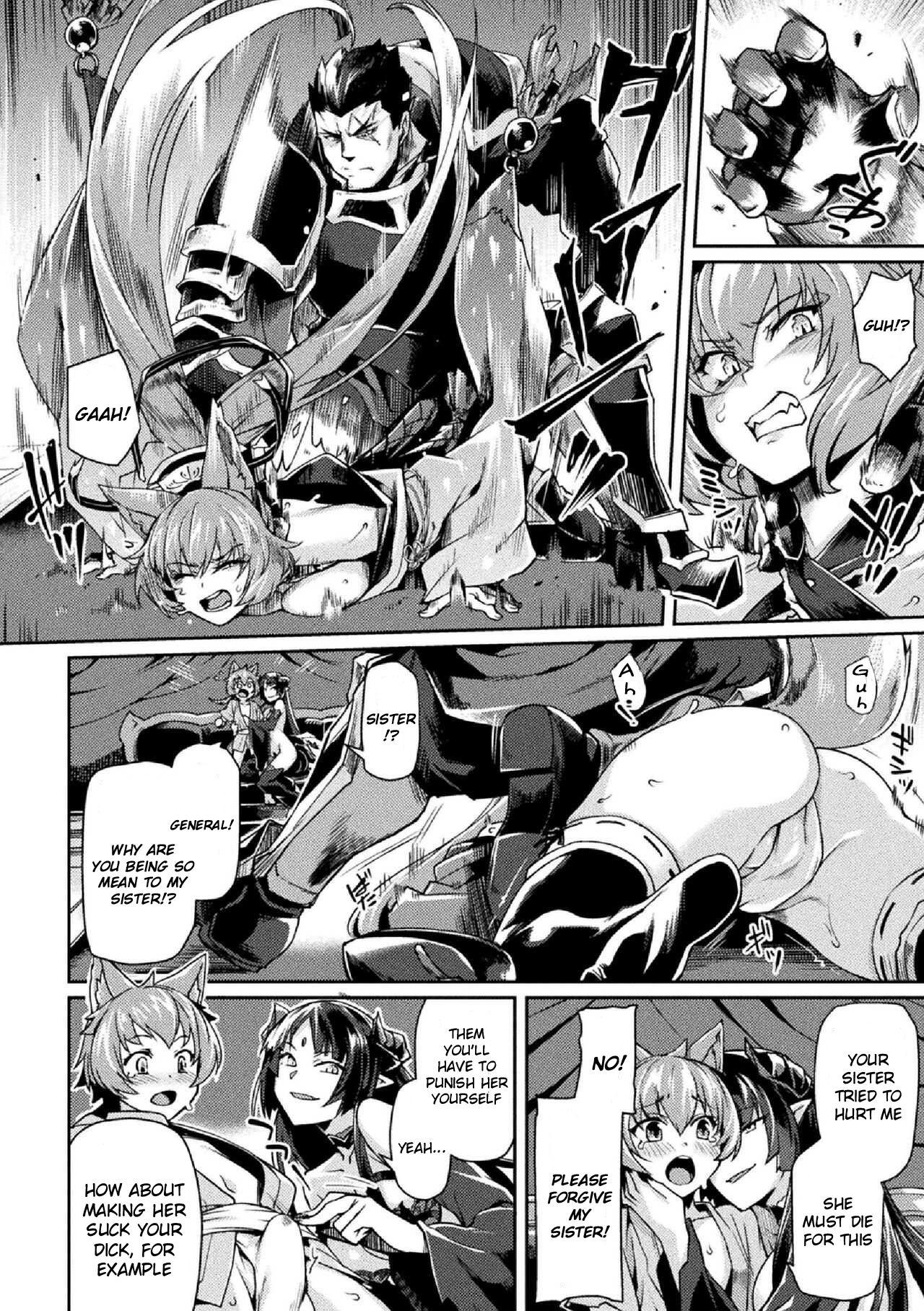 [Tsukitokage] Kuroinu II ~Inyoku ni Somaru Haitoku no Miyako, Futatabi~ THE COMIC Chapter 5 (Kukkoro Heroines Vol. 5) [Digital] [English] [Decensored] (Klub Kemoner) 3