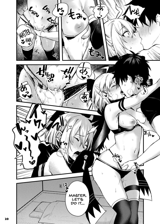 Servant to Motto Icha Love Suru Hon 6