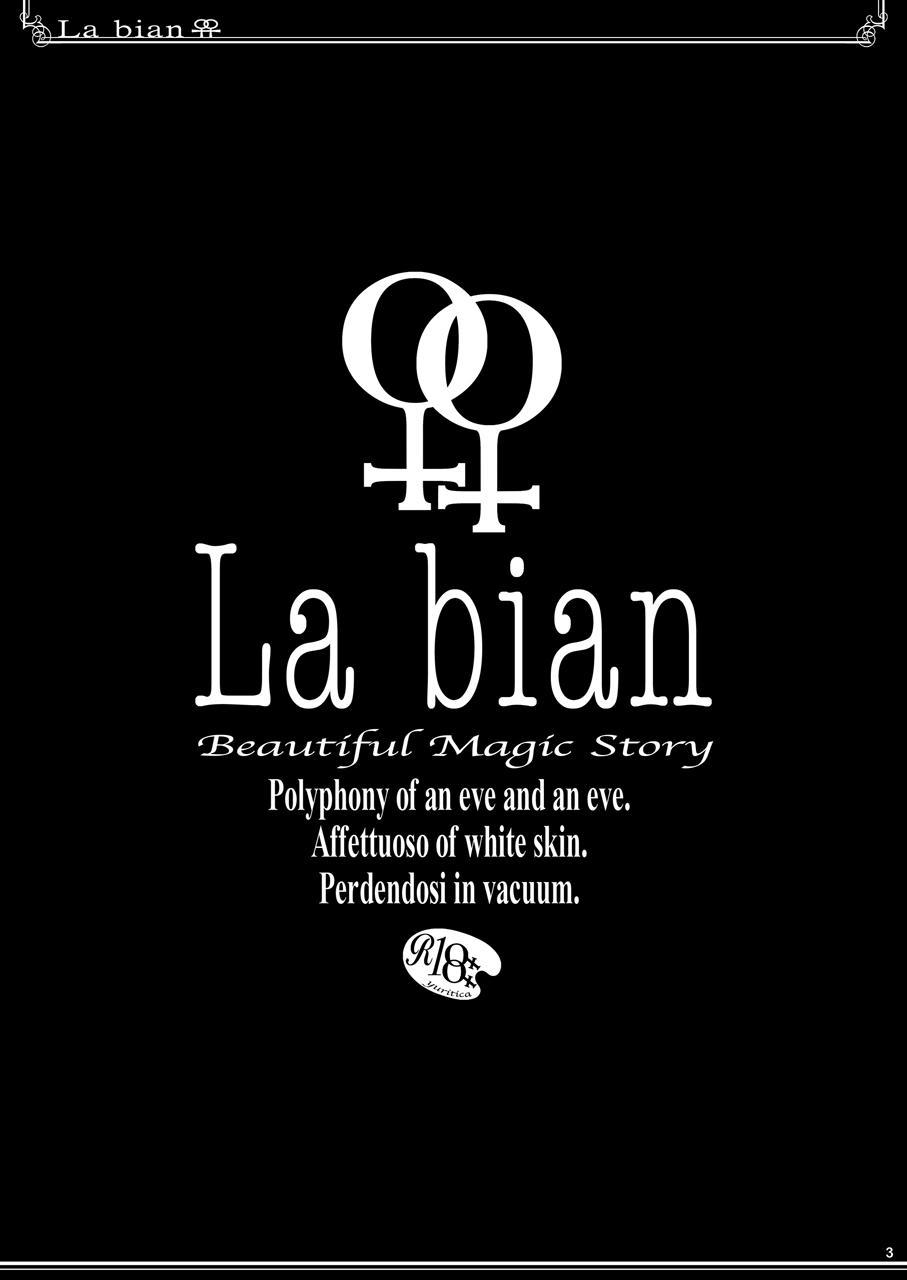 La bian - Beautiful Magic Story 2