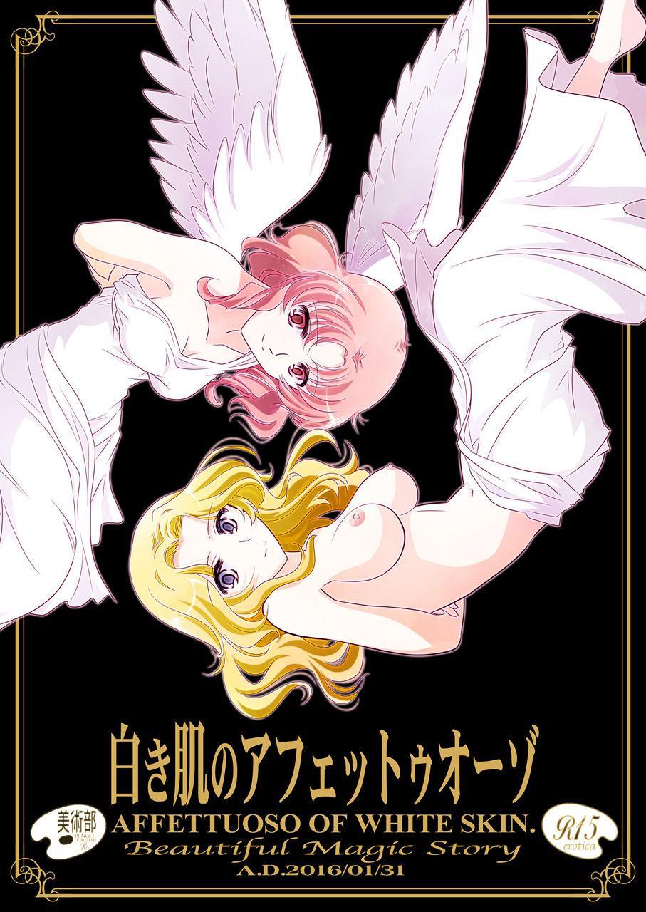 La bian - Beautiful Magic Story 48