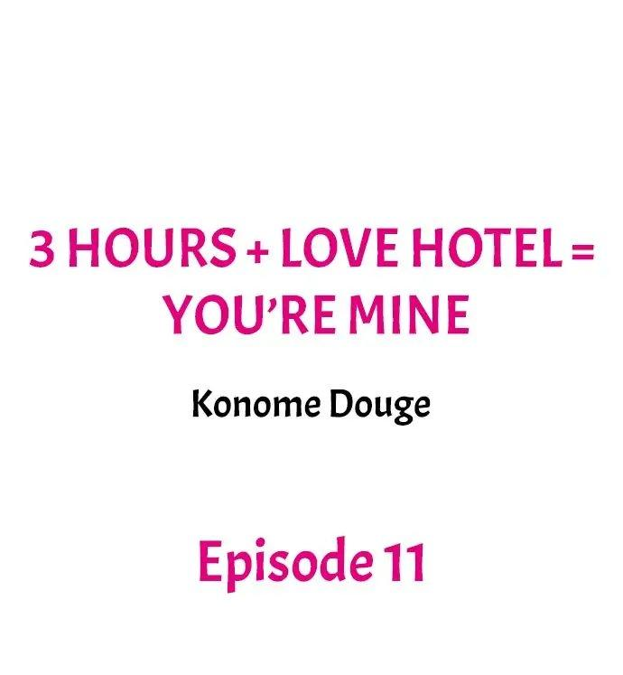 3 Hours + Love Hotel = You're Mine 100