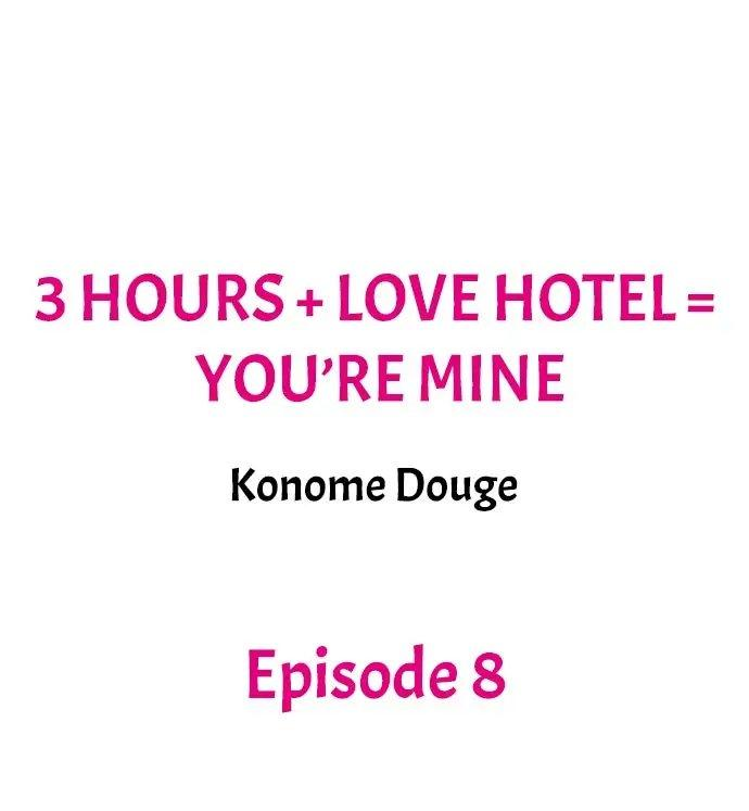 3 Hours + Love Hotel = You're Mine 70