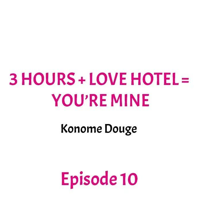 3 Hours + Love Hotel = You're Mine 90