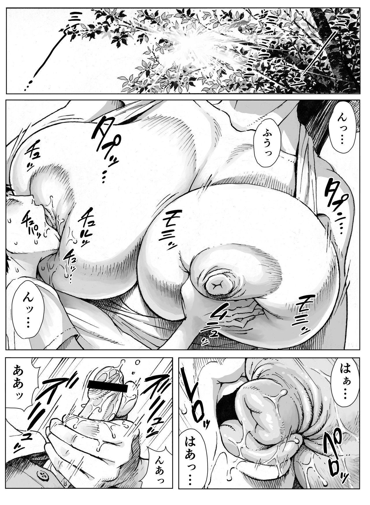Ōse 17
