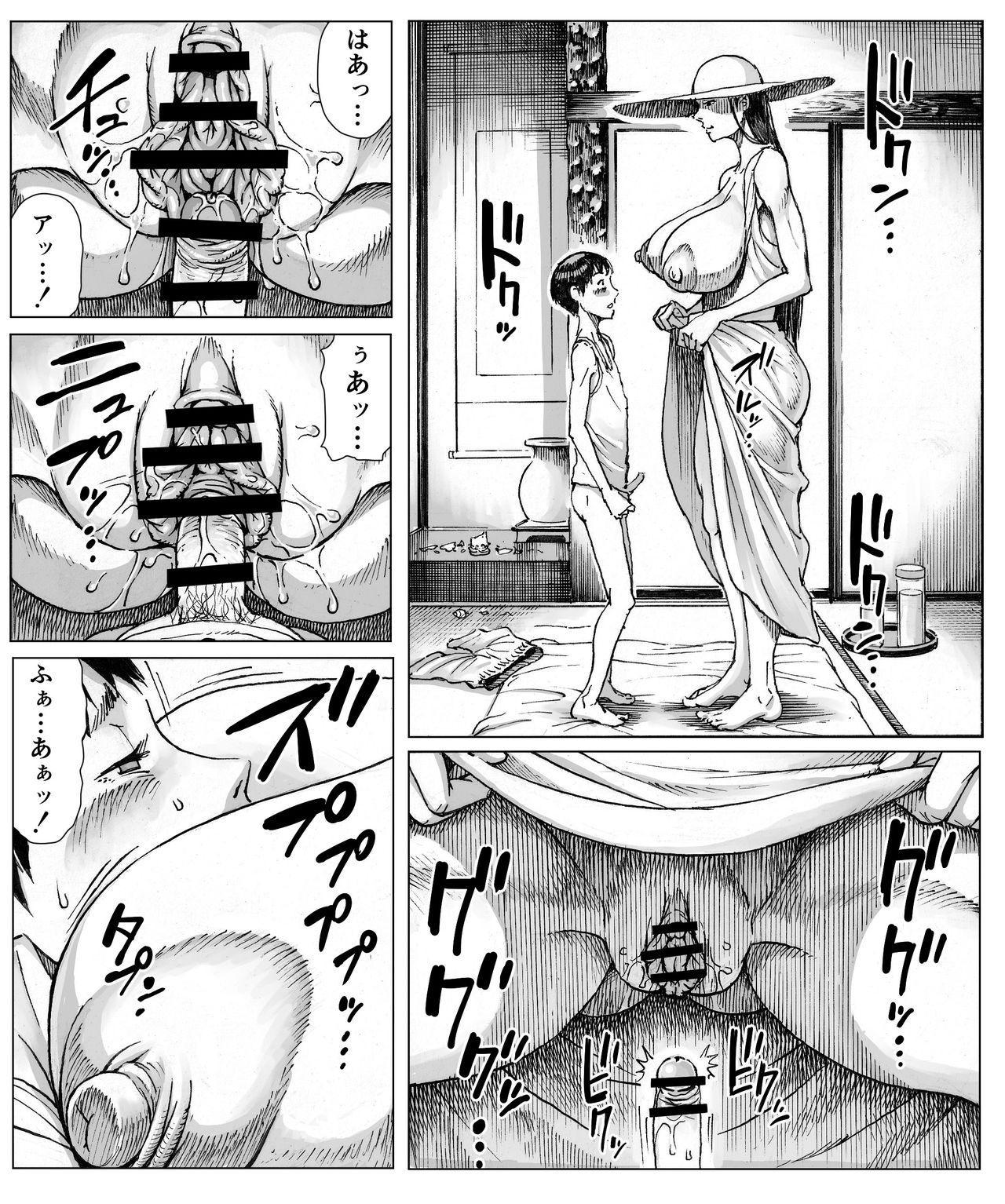 Ōse 29