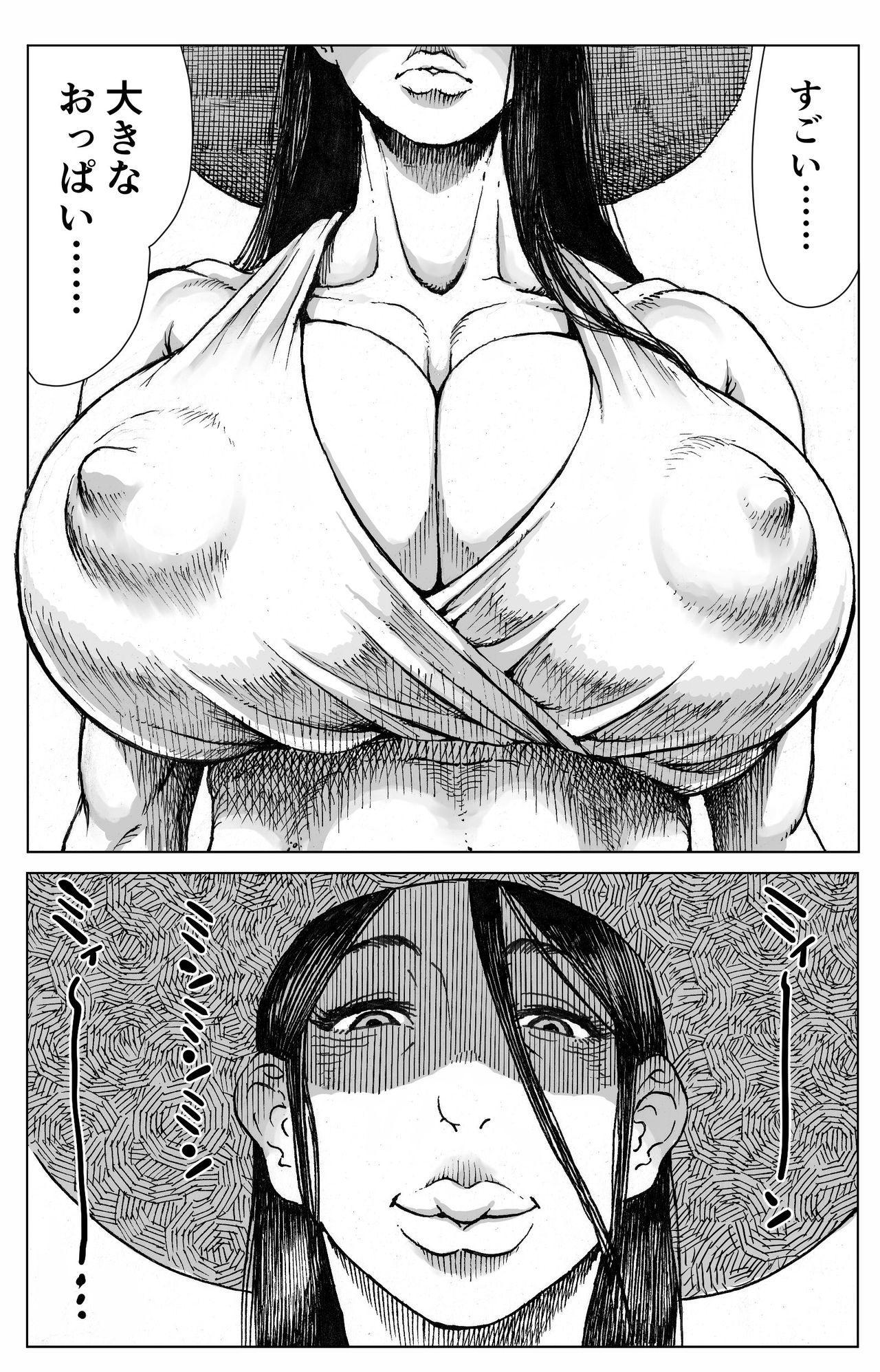Ōse 8