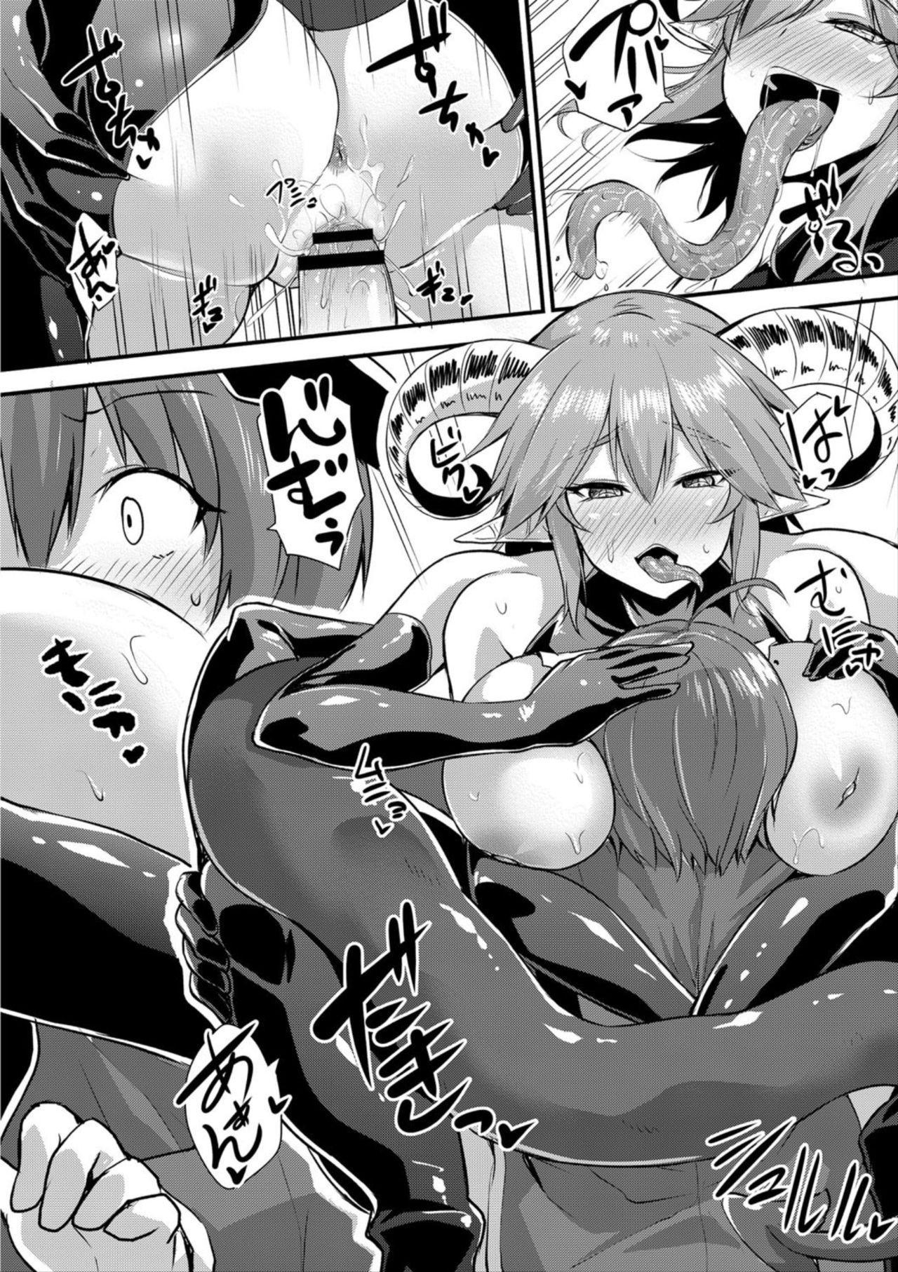 Echidna-sama no Himatsubushi 2 Ch. 1 23